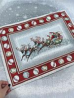 Салфетка гобеленовая с люрексом Новогодняя 45х35 см 716-006, набор из 2 шт