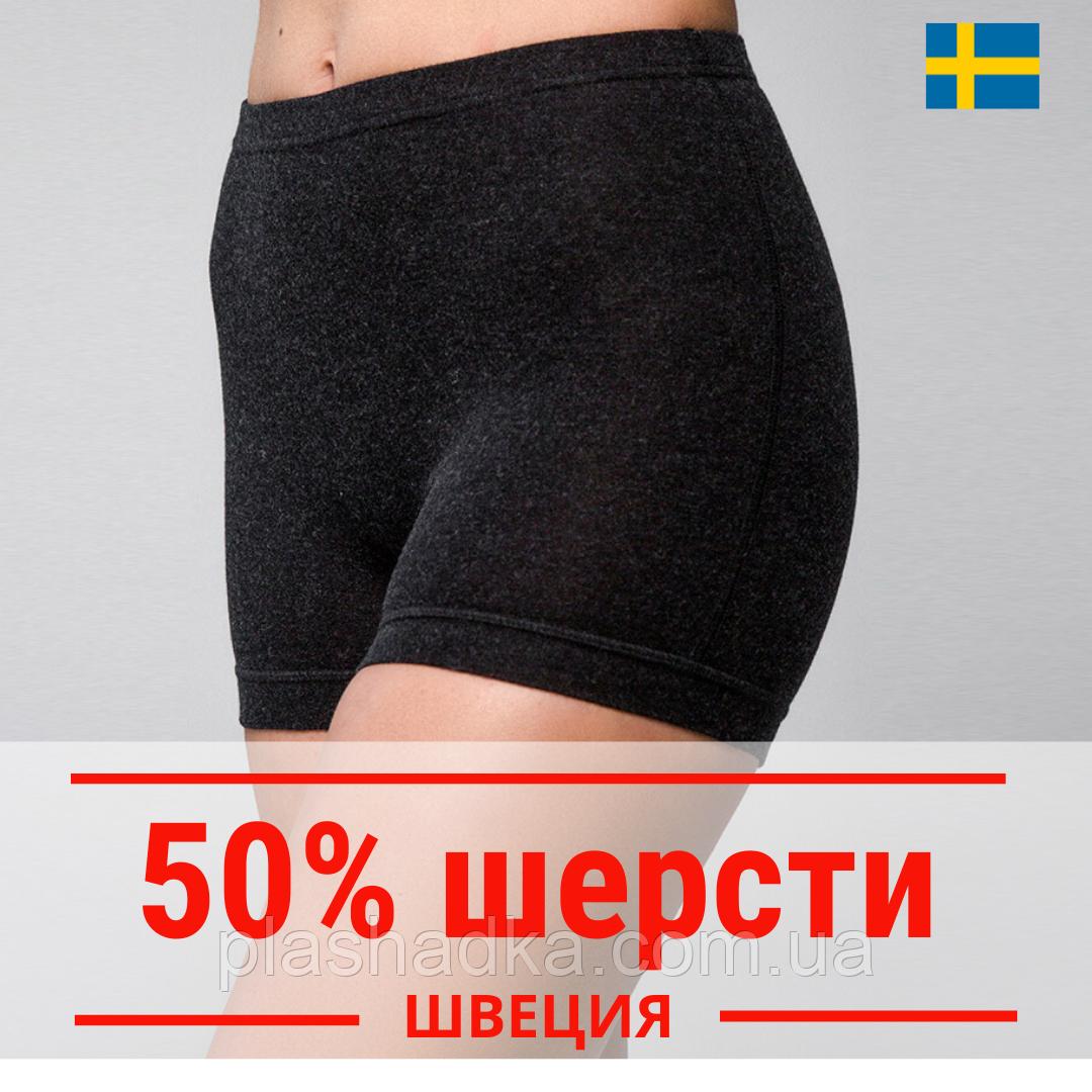 Панталоны термо женские удлиненные, термобелье из шерсти HETTA (Швеция)