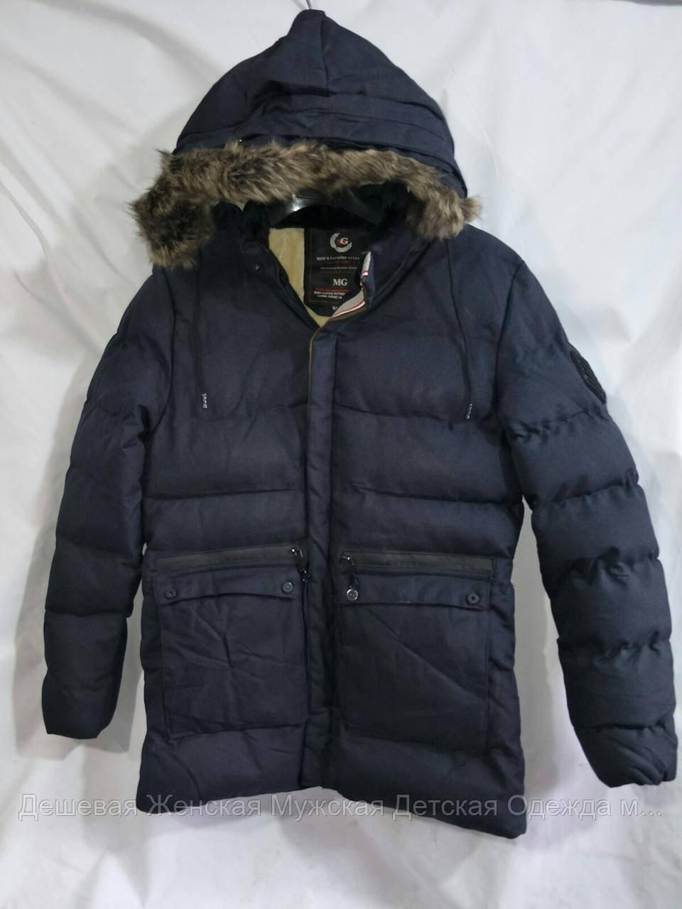 Куртка мужская, зима