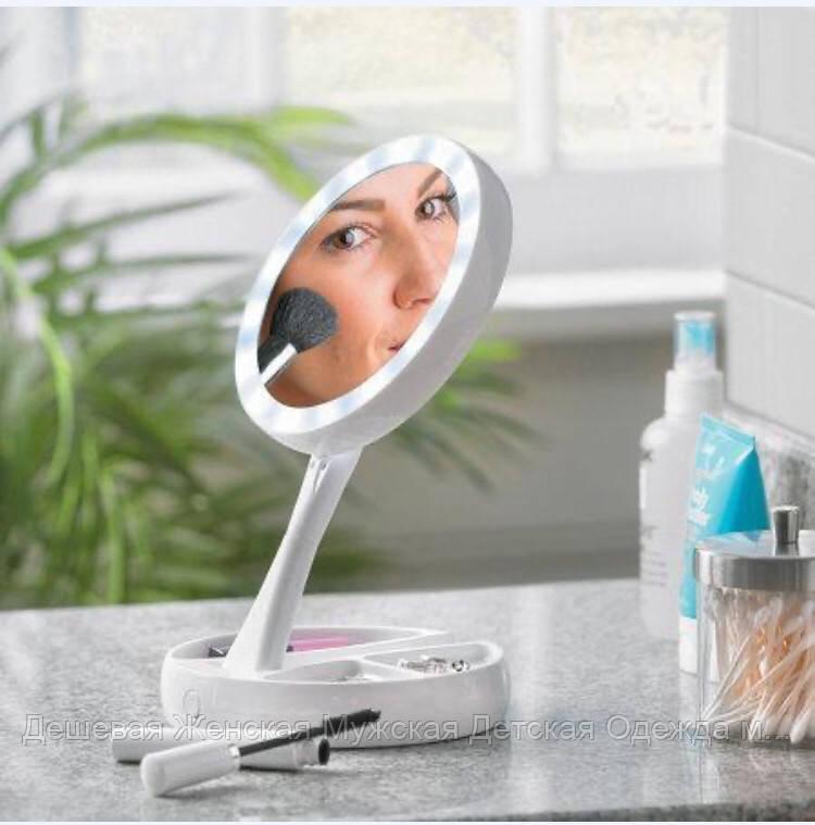 Двухстороннее LED ЗЕРКАЛО 👰 с LED подсветкой для макияжа My Foldaway Mirror Косметическое настольное зеркало