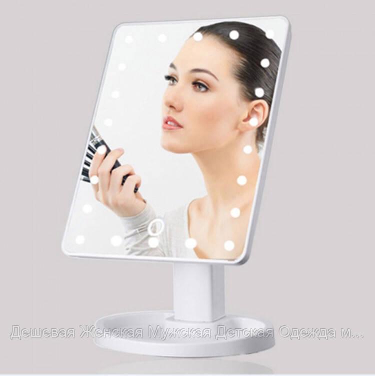 Косметическое зеркало для макияжа MAGIC MAKEUP MIRROR