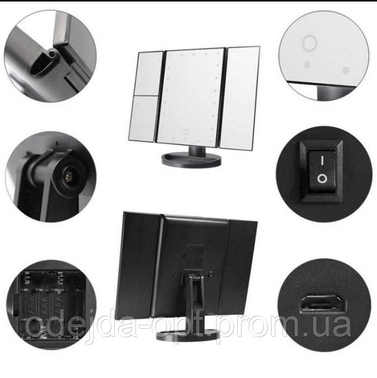 Дзеркало для макіяжу з LED-підсвічуванням Superstar Magnifying Mirror