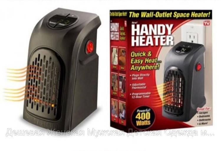 Портативний обігрівач Handy Heater 400W