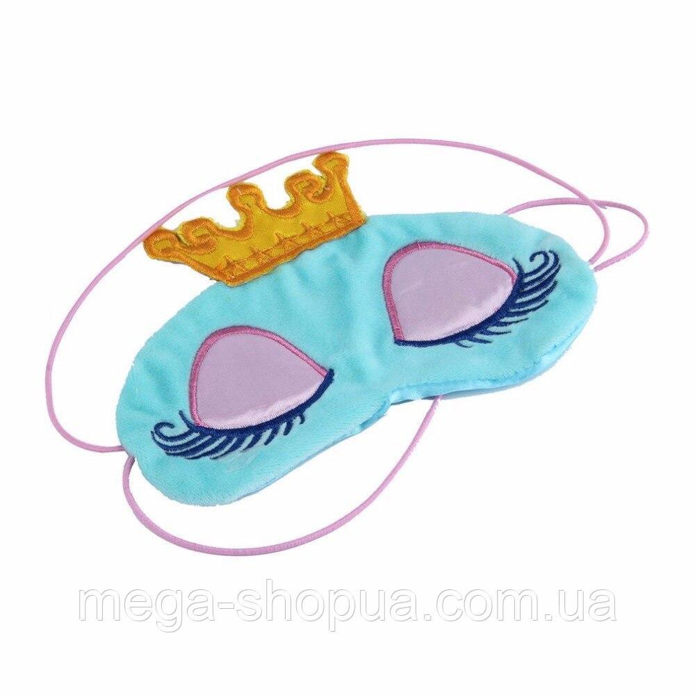 """Удобная маска для сна """"Princess Blue"""""""