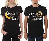 Парные футболки Луна моей жизни