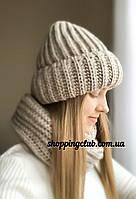 Комплект: шапка + хомут (снуд) бежевый шерсть/акрил