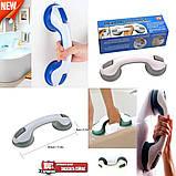 Ручка поручень Helping Handle на вакуумных присосках для ванной, фото 2