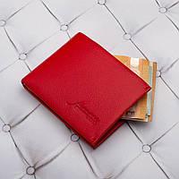 Женский кожаный кошелек портмоне с зажимом Femme Kafa красный