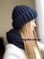 Комплект: шапка + хомут (снуд) синий шерсть/акрил