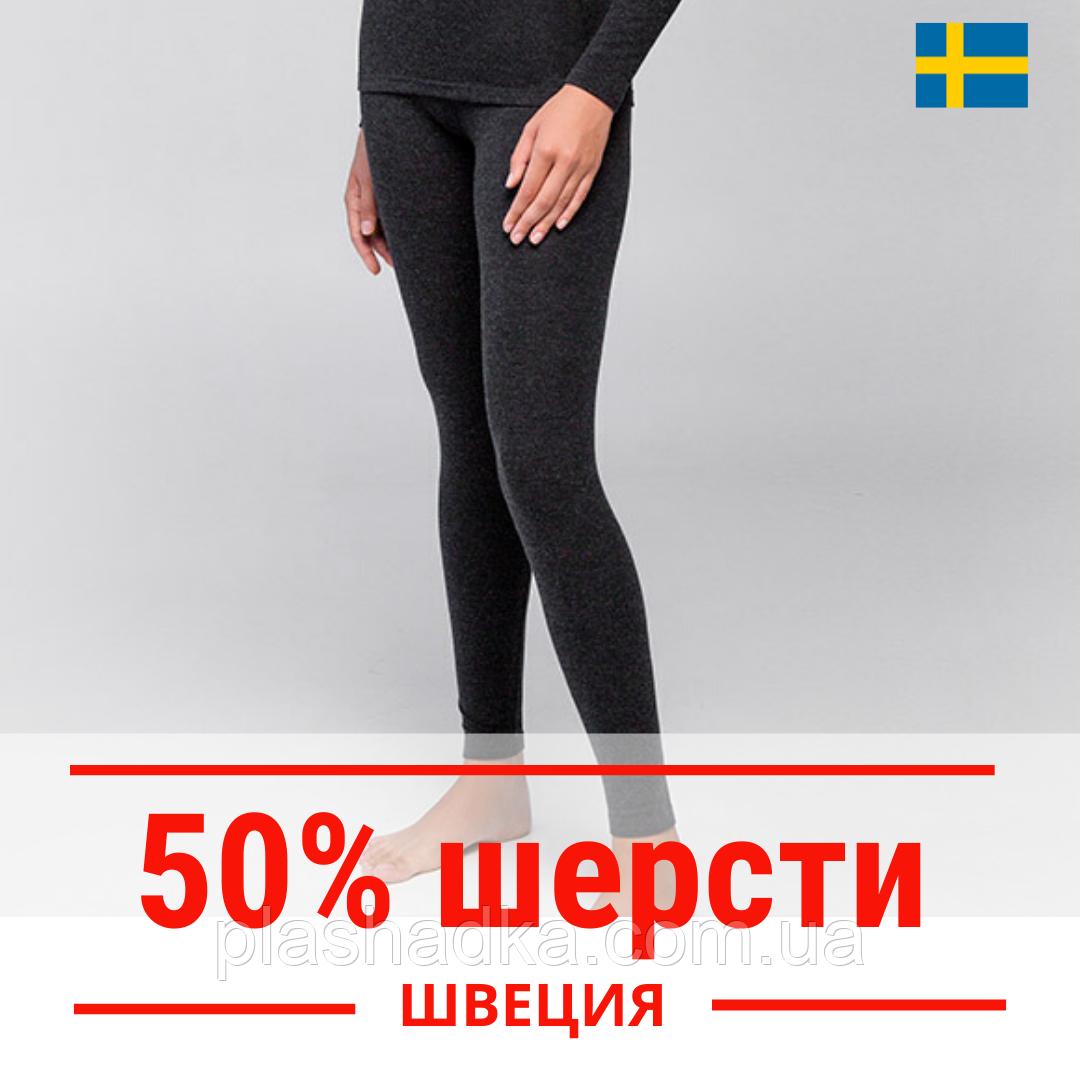 Термолеггинсы женские с шерстью, HETTA. Швеция