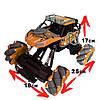 Трюковая машинка на радиоуправлении, вездеход Fever Buggy4WD 4x4 Оранжевый, фото 3