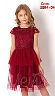 Нарядное платье для девочек Mevis 2594 Размеры 122, 134