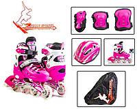 Комплект Ролики, Защита, Шлем Scale Sport. Розовые