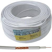 Кабель коаксиальный РК-75-3-32B (0,65CU+96х0,12CU), одножильный, диам-4.4мм, белый, 200м