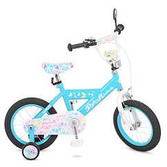 """Велосипед двоколісний Profi Butterfly 16"""" L16133 блакитний CH120"""