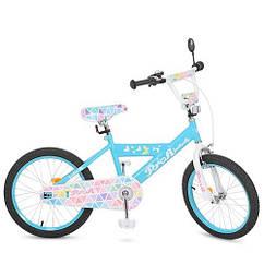 """Велосипед двухколесный Profi Butterfly 20"""" L20133 голубой"""