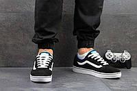 Кроссовки мужские черно-белые с голубым Vans Old Skool 4227