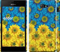 "Чехол на Sony Xperia M2 D2305 Жёлто-голубые цветы ""1048c-60"""