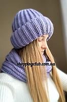 Комплект: шапка + хомут (снуд) фиолетовый шерсть/акрил