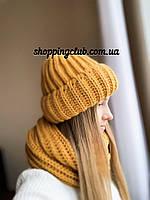 Комплект: шапка + хомут (снуд) желтый шерсть/акрил