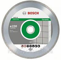 Алмазный отрезной круг (диск) Bosch Professional for Ceramic (230, 22,23) 2608602205