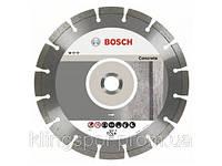 Алмазный отрезной круг (диск) Bosch Standart for Concrete (230, 22,23) 2608602200