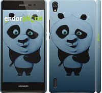 "Чехол на Huawei Ascend P7 Кунг-фу Панда ""759c-49"""