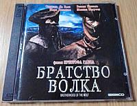 """CD диск """"Братство Волка"""" 2 диска 2001 г., фото 1"""