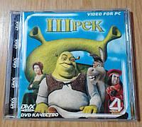 "DivX MPEG4 video для PC ""Шрек"" (мультфильм) 2001 г., фото 1"
