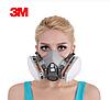 Респиратор противогаз 3M 6200 N95 маска с фильтрами