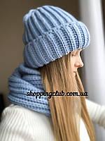 Комплект шапка и хомут (снуд) шерсть/акрил голубой