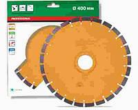 Алмазный отрезной круг Distar SE65S 1A1RSS/C2 520x4.0/3.0x15x32-36 ANS Sandstone Hit 1500 Дистар