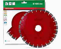 Алмазный отрезной круг Distar SS65S 1A1RSS/C3 360x3.2/2.2x32-25-AR Sandstone H Дистар