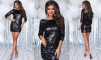 Нарядное платье с  пайеткой, двухстороннее, можно носить вырезом на спинке или спереди, цвет - черный