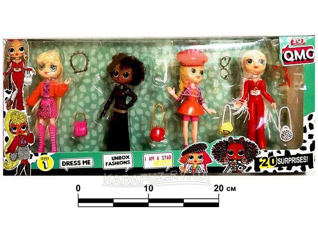 Лялька LOL, 4шт в наборі Лялька 15см, в коробці 19983