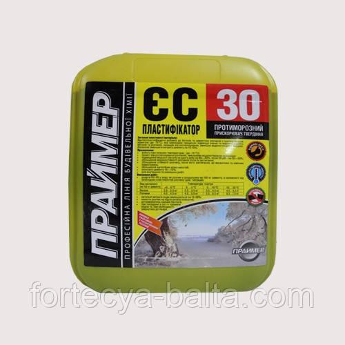 Праймер ЕС-30 Пластификатор противоморозный ускоритель 5л
