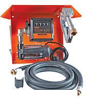 Gamma 70 - Мобильная топливораздаточная колонка для топлива с расходометром , 220В, 70 л/мин