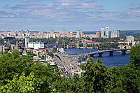 Таможенные услуги в Киеве