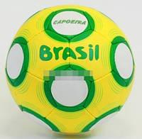Мяч футбольный BRASIL COPEIRA MUNDO SPORT