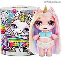 Poopsie Surprise Блестящие Единороги - Poopsie Surprise Glitter Unicorn Assortment