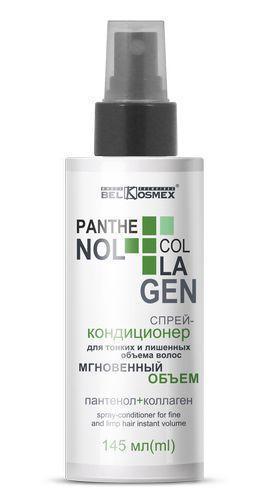 Спрей-кондиционер для тонких и лишённых объёма волос Мгновенный объём PANTHENOL COLLAGEN BelKosmex 145мл.