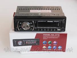 Автомагнитола без дисковая Pioneer 572, фото 2
