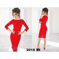 Женское вечернее платье 2019 ТК Код: 3742044