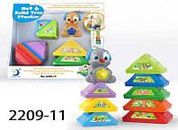 Пирамидка 2209-11
