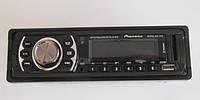 Автомагнитола Pioneer 573, фото 1