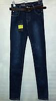 Модные женские джинсы Miss Cherry