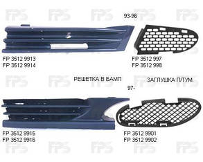 Левая решетка Мерседес 202 97-00 заглушка п/тум. / MERCEDES C-Class W202 (1993-2000)