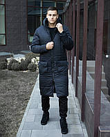 Куртка зимняя мужская Tank темно-синий