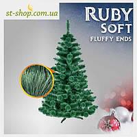 Сосна искусственная Ruby с шишками высота 1,5 метра Пушистый кончик