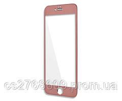 Защитное стекло / Захисне скло iPhone 6, iPhone 6S  рожевий 4D без упаковки